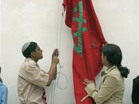 le maroc et son drapeau juif sous un seul tendart. Black Bedroom Furniture Sets. Home Design Ideas
